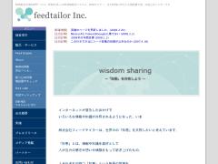 feedtailor.png